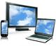 Műszaki cikk, elektronika
